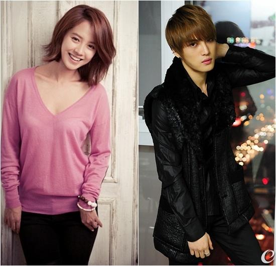 Trans 120420 Song Ji Hyo Kim Jaejoong Collaborating In Movie Here Comes Jackal