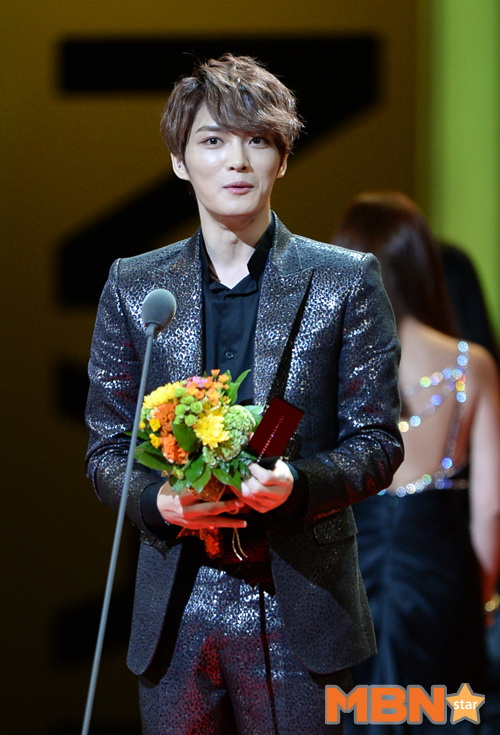 jaeseouldramaawards2013x