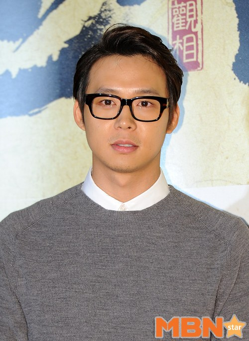yoochunfacereadervippremier