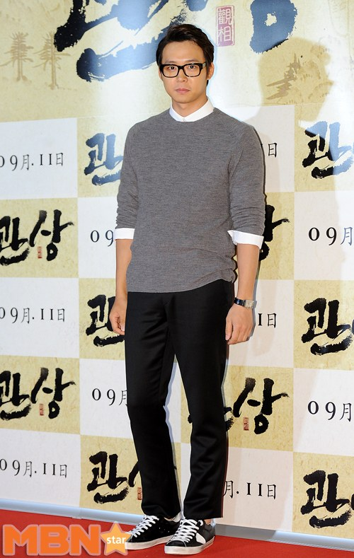 yoochunfacereadervippremier1