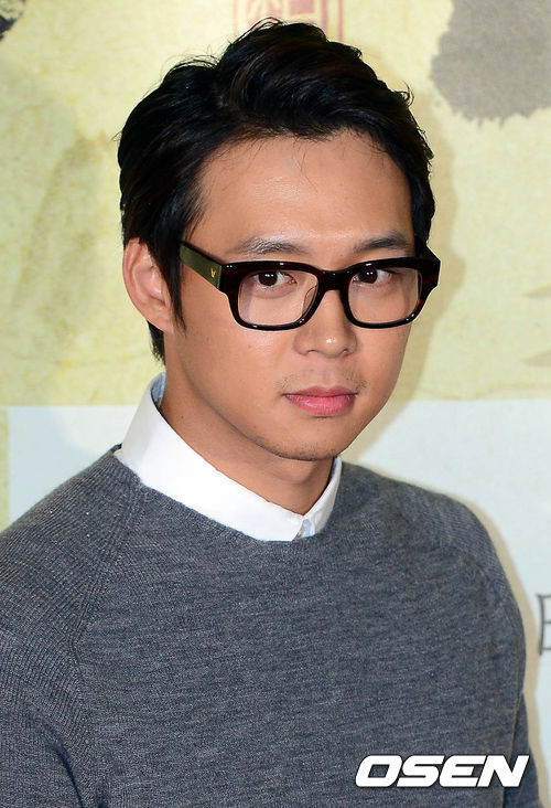 yoochunfacereadervippremier3