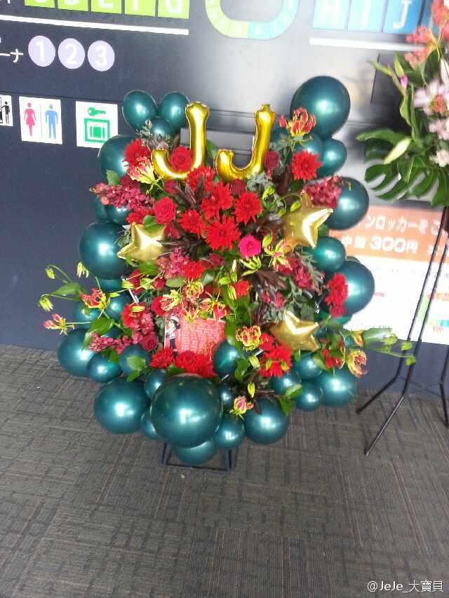 jaeosakaflowers