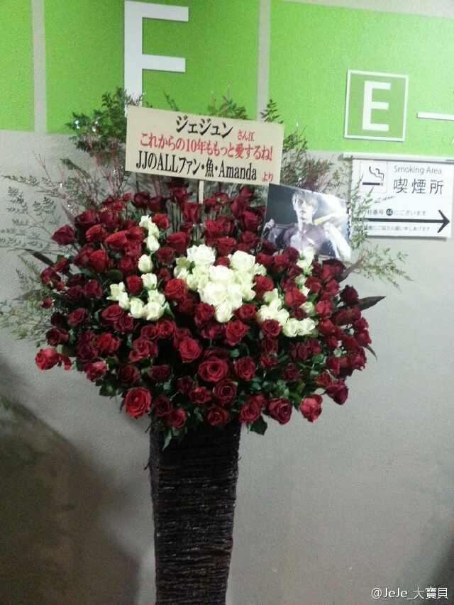 jaeosakaflowers15