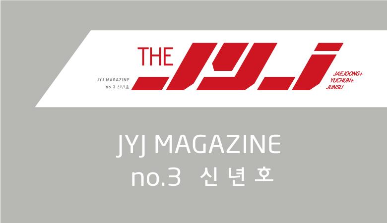 jyjmagazine3