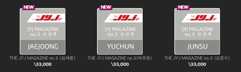 jyjmagazine3a