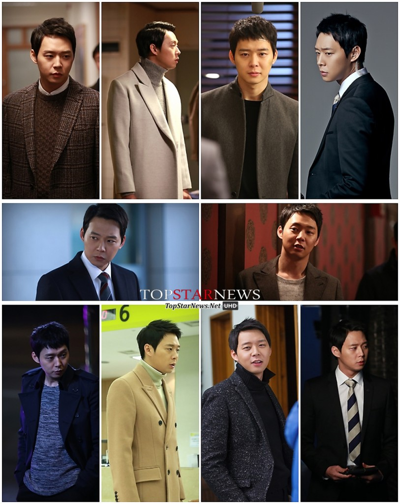 yoochunfashion3days